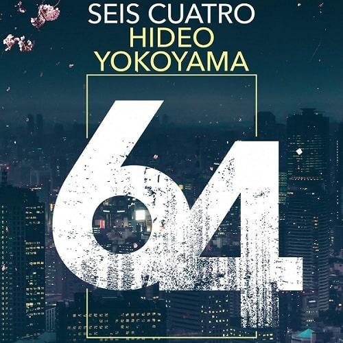 reseña-seis-cuatro-hideo-yokoyama-2021