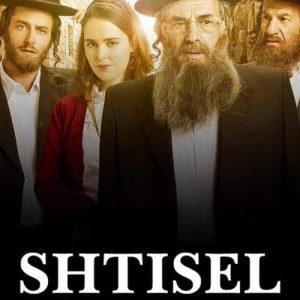 critica-Shtisel-Serie-TV