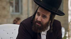 serie-judios-drama